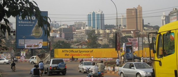 Kampala, Uganda – part of the Central Business District