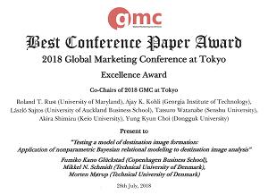 GMC Best Paper