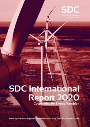 sdc report