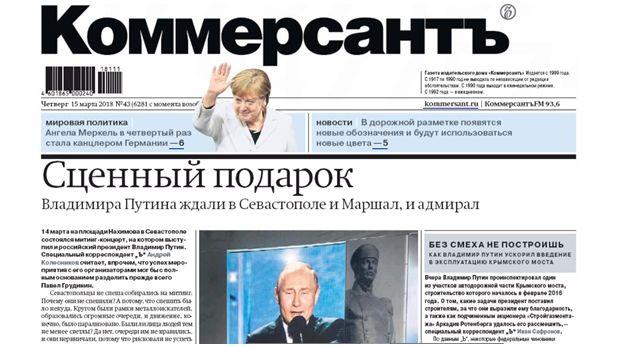 Forside fra russisk avis Kommersant